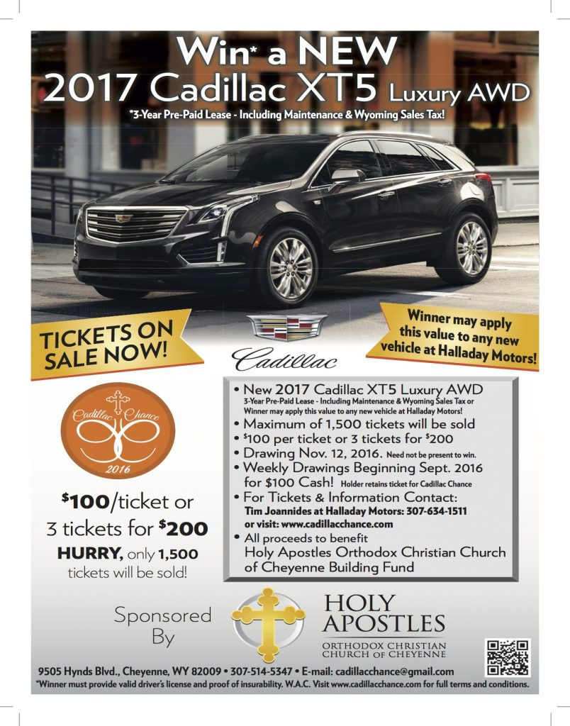 Cadillac Chance flyer 2017
