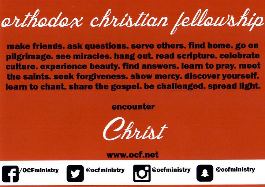 OCF Postcard2