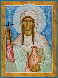 St. Photini