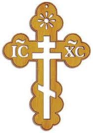 Holy Apostles Orthodox Christian Church